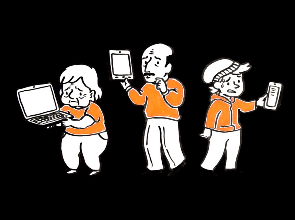 Piirretty kuva. Naisella kädessä tietokone, miehellä kädessä tabletti ja pojalla kädessä mobiililaite. Kaikkien ilme on tuskainen.